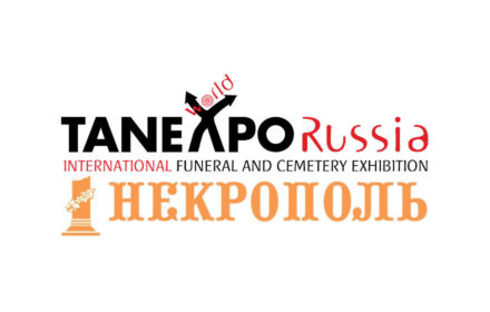 logo-necropolis-russia-post